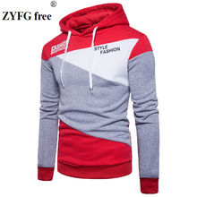 2017 New style Men's autumn and winter Pullovers Hoodies tops Men cotton Fashion 3 color geometry patchwork Hoody add size S-XXL цена