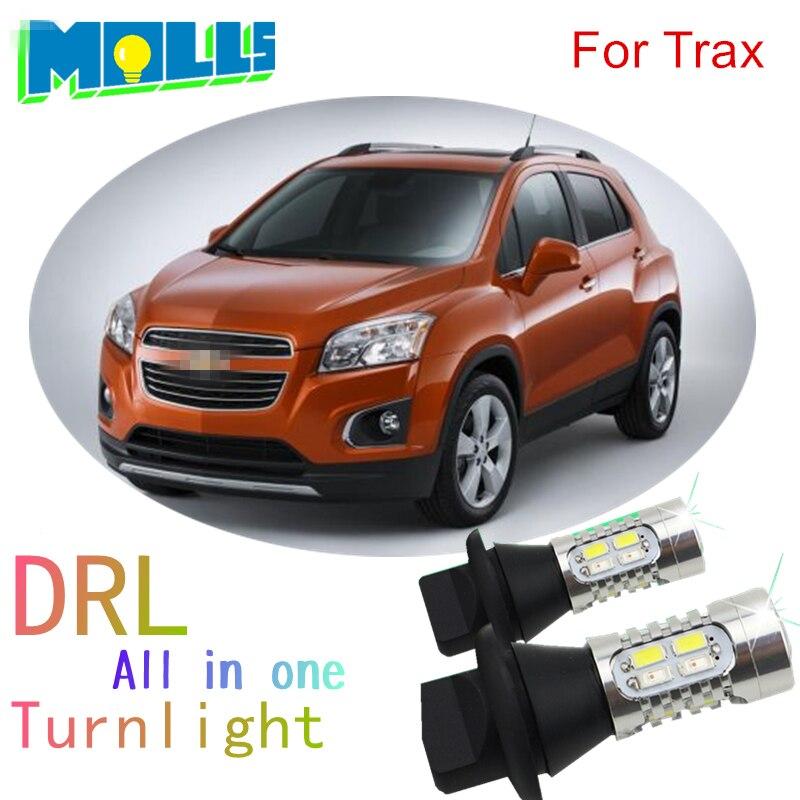 Молли для Шевроле Trax передний поворотник ДХО Автомобильные светодиодные лампы светодиодные фары дневного света DRL и передние поворотники все в одном