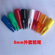 500 pz / Batch Cone Arrow Archery Cocche Plastic Outwear Tail Used For Hunting or 8mm Arrow Wood Trees A-8 Hunt Hot Sale