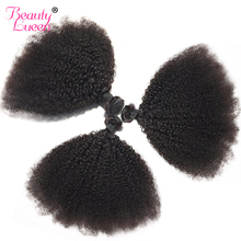 Black Mongolian Afro Kinky Curly Hair 3/4 Bundles Deals Non