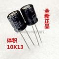 10 шт. высокое качество 35V330UF 330 МКФ 35 В Электролитический конденсатор объем 10X13