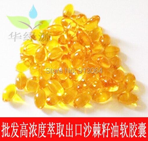 500 grains  seabuckthorn seed oil soft capsule seabuckthorn oil