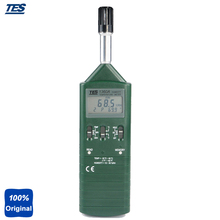 Buy online TES-1360A Portable Digital Hygro Temperature Meter ,Humidity Meter ,Humidity Temperature Meter