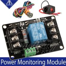 Модуль мониторинга питания для 3D-принтера продолжал автоматически выводить модуль управления для платы Lerdge