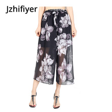 women wide leg pants summer printing trousers elastic waist femme plus size wide leg trousers pantalones mujer cintura alta цена