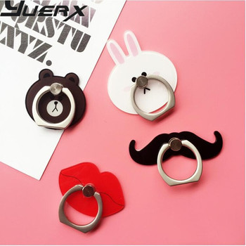 ring grips for phone