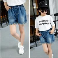 Girl Children's Garment Summer Korean Tassels Flash Cowboy Kids Shorts Tight