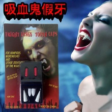 Get more info on the Halloween Party Show Cosplay Werewolf Vampire Toys Fake Devil Fangs Toy With Fake Blood Pill Capsules Toy