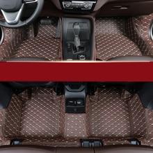 fiber leather car floor interior mat for bmw X1 E84 F48 2009 2010 2011 2012 2013 2014 2015 2016 2017 2018