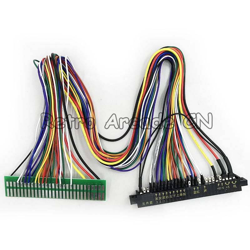 28pin 50cm Jamma Extender harness for arcade game board JAMMA Cabinet on