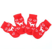 Soft, Warm, Lovely Dog Shoes / Socks in 8 colors