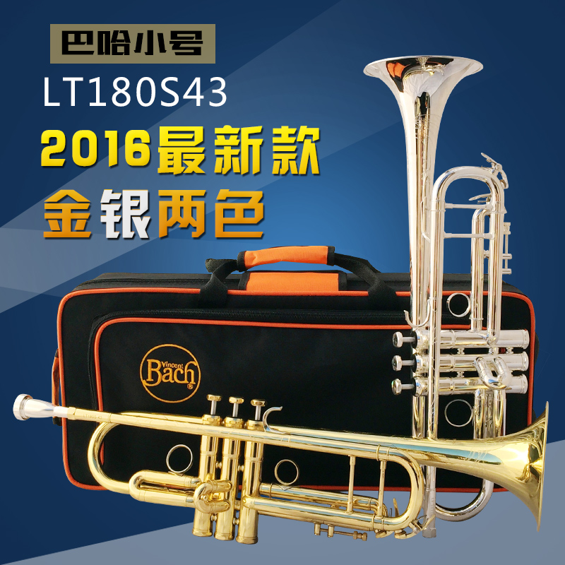 LT180S43 Bach Small Silver and Gold Plated Trumpet Adjustment B flat Brass trumpet professional trompeta with one mouthpiece