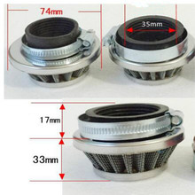 mushroom head motorcycle air filter waterproof Modified large flow for Inside diameter 35mm