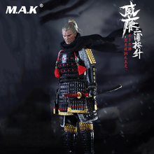 1/6 Scale SE015 WILLIAM ADAMS A.K.A MIURA ANJIN IN HONDA TADAKATSUS GUSOKU Empire Series whole set Action Figure