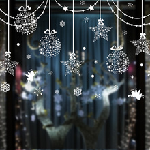 Christmas Window Decorative Sticker Creative Hang Adorn Wall Decals DIY PVC Stickers Muraux for Shop Glass Window Decoration