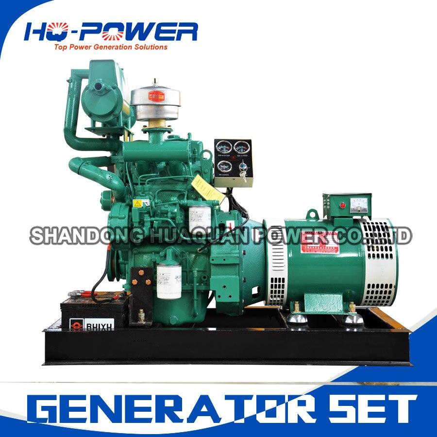 Морской генератор 15kw Малый с водяным охлаждением 220 вольт дизель генераторы