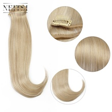 Neitsi 14'' 3Pcs/Set 75g Clip in on Synthetic Hair Extensions Straight Hairpieces Light Blonde 1000C# pure blonde clip in soft wave hair extension 3pcs
