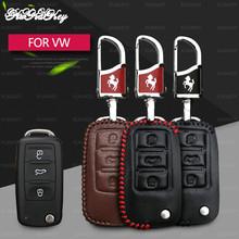 Genuine Leather Car Key Case Cover Shell For VW Golf Bora Jetta POLO GOLF Passat For Skoda Octavia A5 Fabia For SEAT Ibiza Leon turbo chra for audi a3 seat leon altea ibiza cordoba skoda roomster fabia octavia ii vw golf caddy iii passat b6 jetta touran