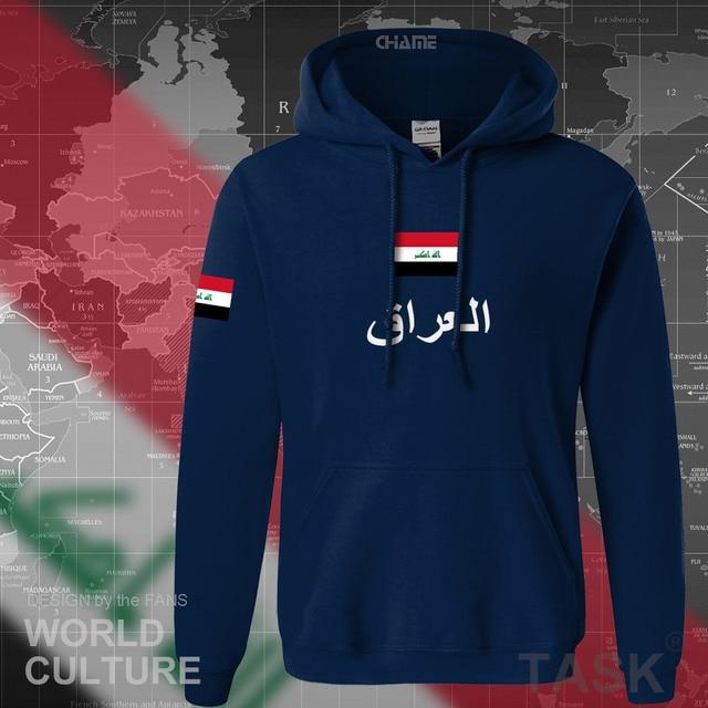 Republic of Iraq Iraqi hoodies men sweatshirt sweat new hip hop streetwear tracksuit nation footballer sporting 2017 Iraqi IRQ 2