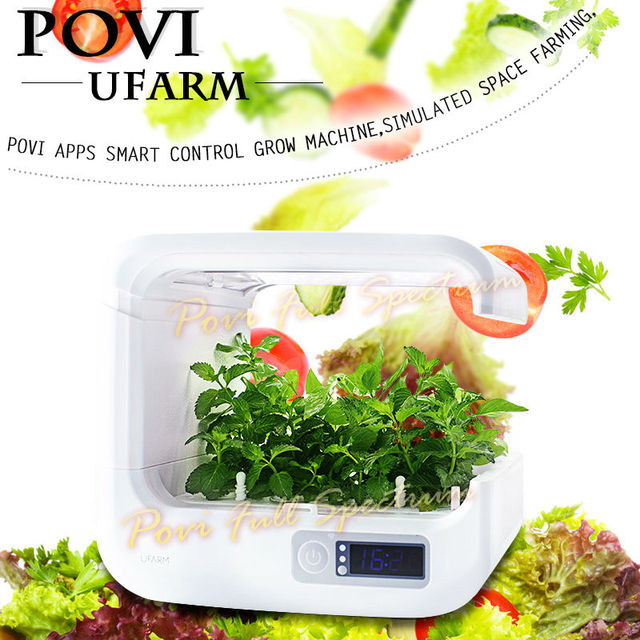 POVI Plant Grow Box Hydroponics Soil Free Grow Bean Sprout Machine APPs  Operation With LED