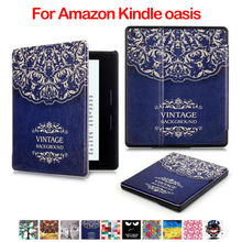 """Kindle oasis Flip PU Leather Case Cover 6"""" Tablet Colorful Print Ebook Smart Protective Stand Skin For Amazon kindle oasis Case"""