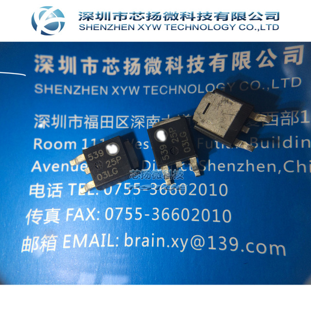 XIN YANG Electronic NTD25P03LT4G NTD25P03L 25P03 Power MOSFET 25 A. 30 V Logic Level P Channel DPAK New&Original part in stock