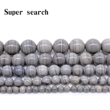 100% Natural Stone Beads Gray Wood Stripes Round 4 6 8 10 12MM DIY Handmade For Jewelry Bracelet Necklace Making