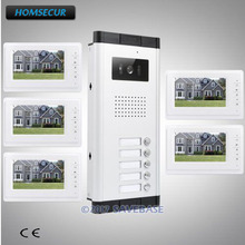 "HOMSECUR 7"" Multi Apartment Video Door Phone Intercom Kit with Outdoor Monitoring(China)"
