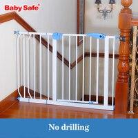 Одноцветное лестничные ограждения Детские ребенка безопасным ворота Pet изоляции Собака Забор ребенок безопасный Утюг Детская безопасност