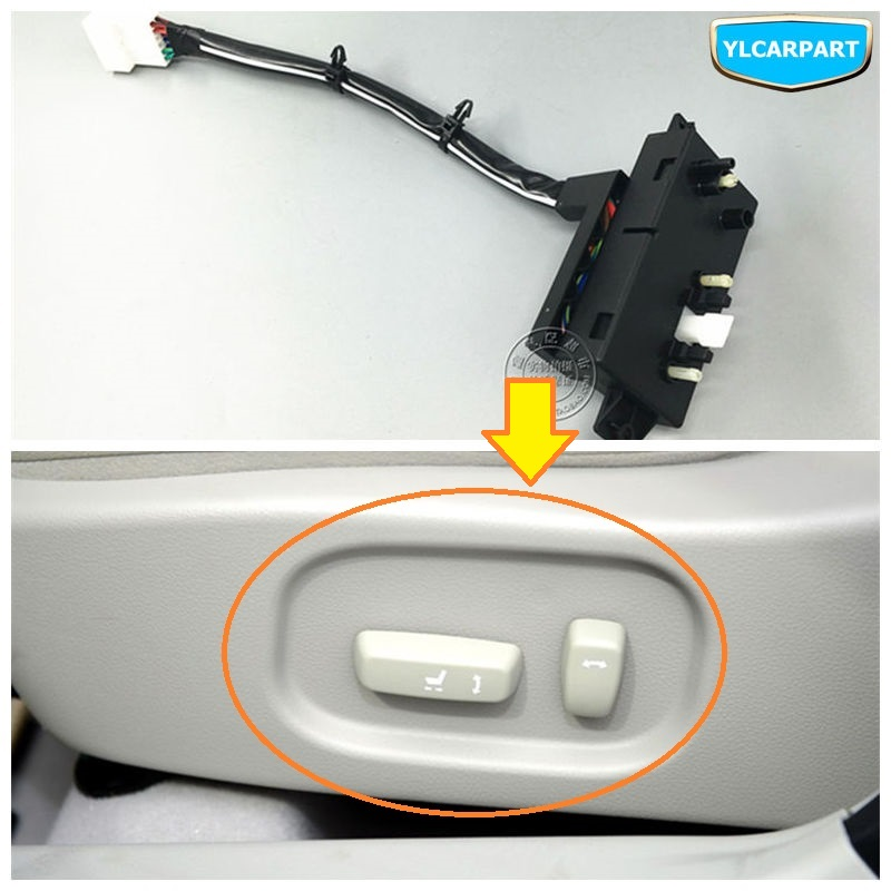 For Geely Emgrand 7 EC7 EC715 EC718,EC7-EV,EV,IMPERIAL,Car Seat Adjustment Switch Wire