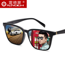 Polarized Promotion Hot Sale Adult Sunglasses Eyes Male Trendsetter Female Personality Drivers Drive 2017 Avant-garde Glasses