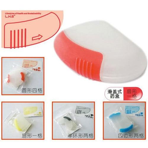 Открытый аптечка Pill распределитель случае fanghaped скраб слайдер тип комплект 100 шт. оптовая продажа