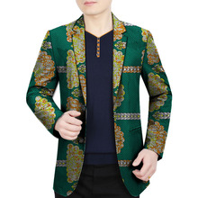 African print suit jacket for men dashiki suits mens ankara blazers africa clothing blue/red/green patterns wedding/party wear