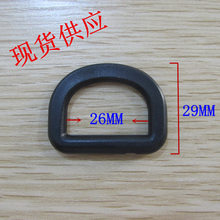 AINOMI baby carrier Heavy Duty D-Ring d ring plastic 25mm d ring 1 inch d rong(China)
