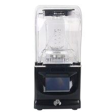 1.5L Commercial Blender Ice Crusher Heavy Duty Mixer Intelligent Power Blender Juicer Food Processor Grinder Low Noise Mixer цена 2017