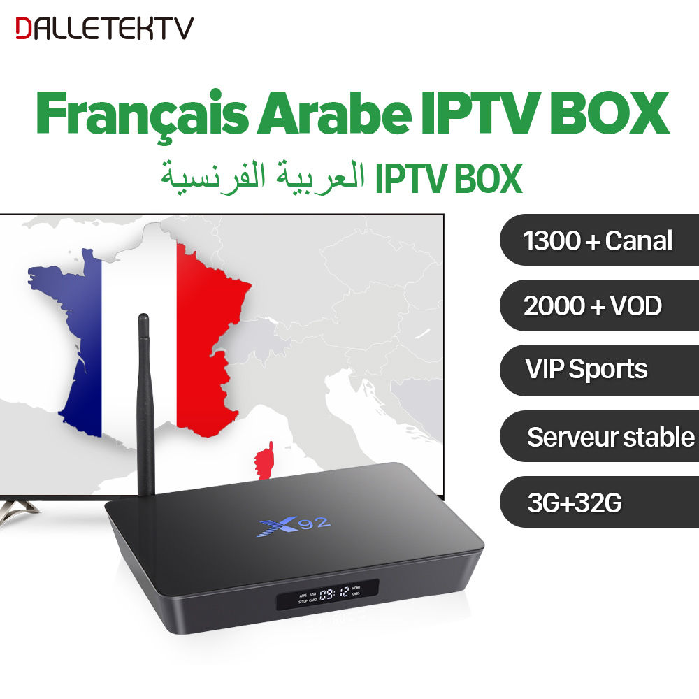 X92 IPTV French Box Android 7.1 4K 3G 32G Amlogic S912 Octa Core 1300+ IPTV Arabic Belgium Netherlands IPTV Channels QHDTV french iptv h96 pro belgium netherlands luxembourg europe iptv iptv s912 octa core 3g ram 32g gb rom android 6 0 tv box