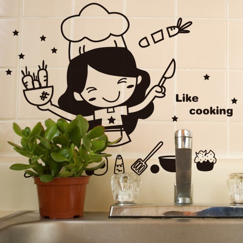Happy kitchen girl like cooking wall sticker cute wall art for Cute house decor