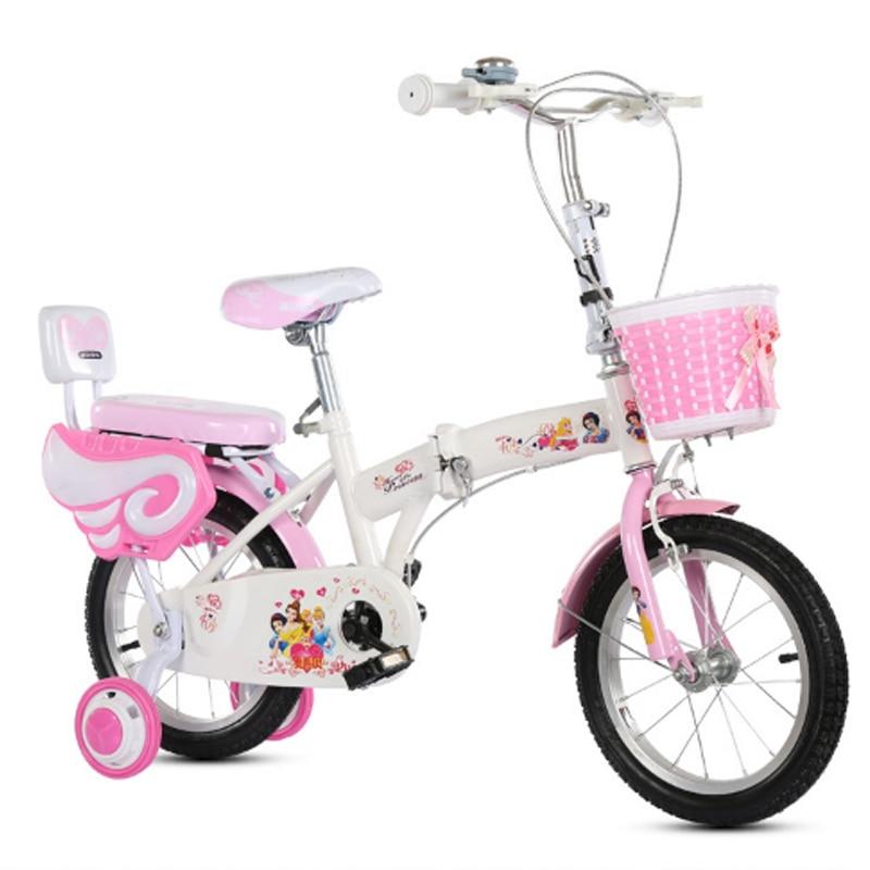 Enfants vélo vélo enfant vélo pliant 12/14/16/18 pouces lumière vélo pliant cadeau pour enfants étudiant vélo pour garçons et filles