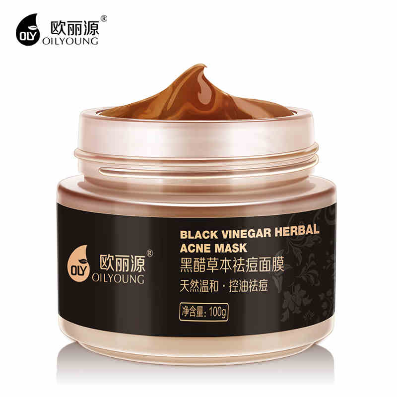 Black Vinegar Herb Extract Face Mask Acne Treatment Blackhead Remover Mask Beauty Skin Care Maquiagem Whitening Black Head Masks недорго, оригинальная цена
