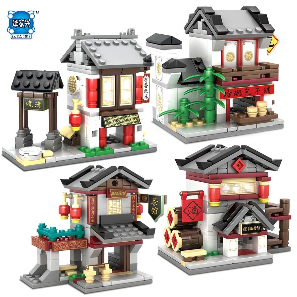 4pc/set Ancient China Restaurant Architecture Model Street Scene Building Blocks Set Bricks Compatible Lepins KAZI Toys for Kids philip jodidio architecture in china
