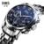 2016 mens relógios top marca de luxo BOS Três dial trabalho Fase Da Lua de aço inoxidável relógios de quartzo dos homens À Prova D' Água Luminosa-relógio