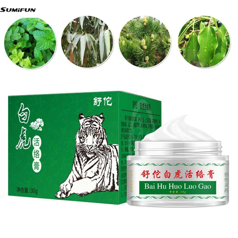 White Tiger Balm Ointment For Headache Toothache Stomachache Pain Relieving Balm Dizziness Essential White Tiger Balm