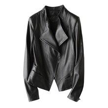 Женская куртка из натуральной кожи, короткая, тонкая, мягкая, из натуральной кожи, женская,, весенняя, женская, пальто, верхняя одежда LX2645