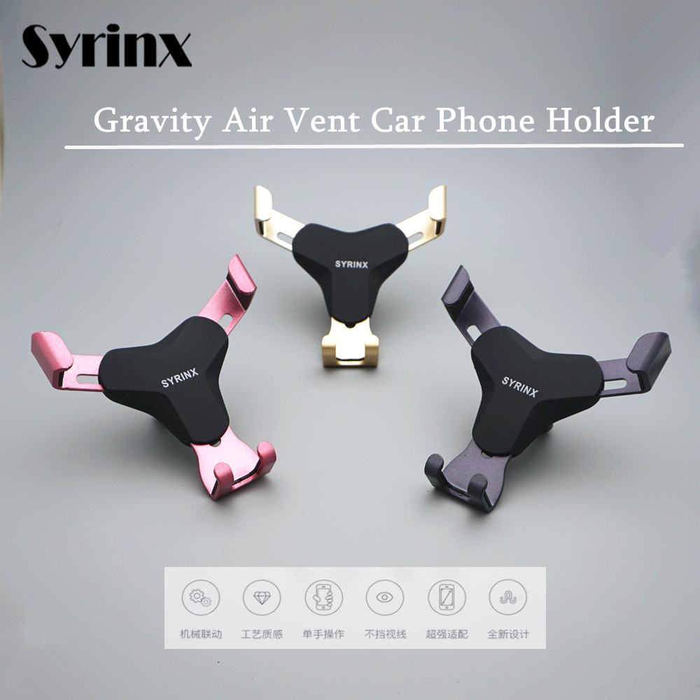 SYRINX Gravity Car Mobile phone holder Stand Support for iPhone 8 X 7 6s Samsung S8 note 8 air vent monut GPS car phone holder