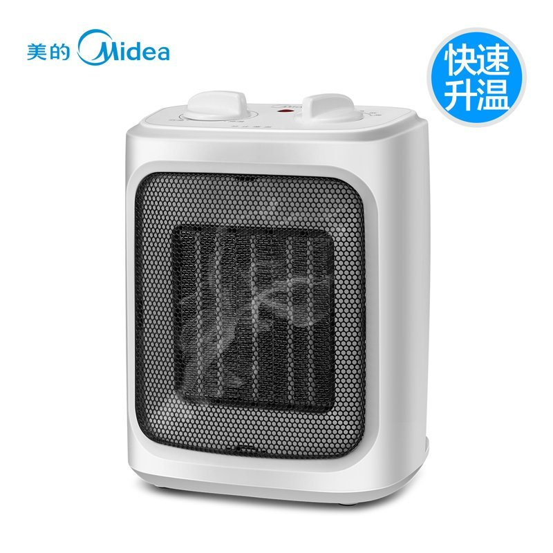 Midea Household Electric Heating Warm Air Heater Energy-saving NTY20-16AW energy conservation and solar energy water heater electric heating tube flange air heating elements quartz glass heater tuebe