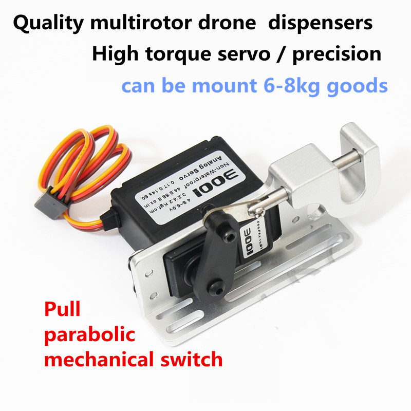 High-quality multi-rotor UAV servo dispensers High torque / high-precision delivery device Pull parabolic mechanical switch amazing high torque and high end servo fast powerfull waterproof ideally designed to use in r c cars