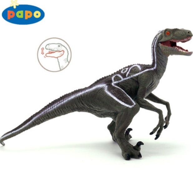 2017 new Papo Ceratosaurus Simulated Dinosaur Model Museum ...