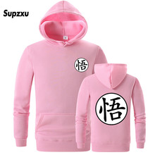 2019 fashion new mens dragon beads Sun Wukong Wu word loose hooded sports checkered hoodie long-sleeved COSP casual sport