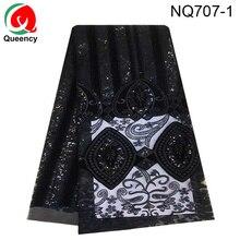 Дизайн Африканский французский Тюль Чистая кружева для Нигерии вечерние и свадебные NQ707