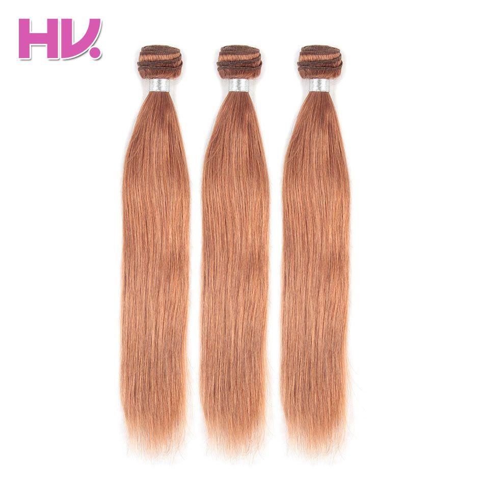 Блондинка бразильский плетение волос 3 Связки прямо Человеческие волосы Ткань Связки #30 волос вилла Волосы Remy расширения машина двойной уто...
